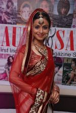 Manasi Parekh Gohil As Showstopper At Beauty Event in Mumbai on 25th June 2012 (52).JPG