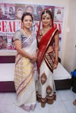Manasi Parekh Gohil As Showstopper At Beauty Event in Mumbai on 25th June 2012 (55).JPG