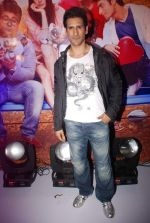 Karan Sagoo at the music launch of Sydney with Love in Juhu, Mumbai on 28th June 2012 (96).JPG