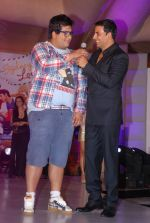 Prateek Chakravorty, Akshay Kumar at the music launch of Sydney with Love in Juhu, Mumbai on 28th June 2012 (41).JPG