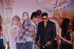 Prateek Chakravorty, Akshay Kumar at the music launch of Sydney with Love in Juhu, Mumbai on 28th June 2012 (37).JPG