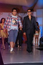 Prateek Chakravorty, Akshay Kumar at the music launch of Sydney with Love in Juhu, Mumbai on 28th June 2012 (39).JPG