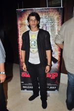 Amaan Khan at Aalaap film music launch in Mumbai on 2nd July 2012 (23).JPG