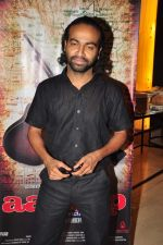 Pitobash Tripathy at Aalaap film music launch in Mumbai on 2nd July 2012 (14).JPG
