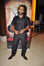 Pitobash Tripathy at Aalaap film music launch in Mumbai on 2nd July 2012 (15).JPG