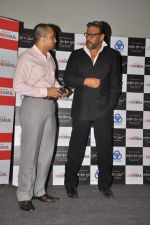 Jackie Shroff at Life is Good first look in Cinemax, Mumbai on 5th July 2012 (4).JPG