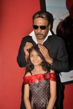 Jackie Shroff, Sania Anklesaria at Life is Good first look in Cinemax, Mumbai on 5th July 2012 (26).JPG