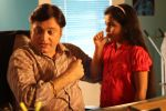 Manoj Joshi in the still from movie Tomchi (2).jpg