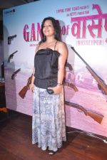 Reema Sen at Gangs of Wasseypur success bash in Escobar, Mumbai on 5th July 2012 (89).JPG