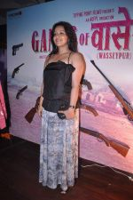 Reema Sen at Gangs of Wasseypur success bash in Escobar, Mumbai on 5th July 2012 (91).JPG