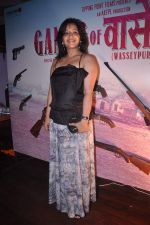 Reema Sen at Gangs of Wasseypur success bash in Escobar, Mumbai on 5th July 2012 (94).JPG