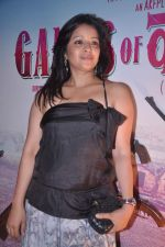 Reema Sen at Gangs of Wasseypur success bash in Escobar, Mumbai on 5th July 2012 (95).JPG