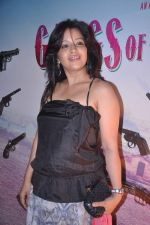 Reema Sen at Gangs of Wasseypur success bash in Escobar, Mumbai on 5th July 2012 (96).JPG