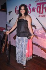 Reema Sen at Gangs of Wasseypur success bash in Escobar, Mumbai on 5th July 2012 (97).JPG