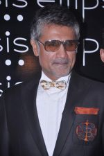 Arjun Khanna at Ellipsis launch hosted by Arjun Khanna in Mumbai on 6th July 2012 (30).JPG