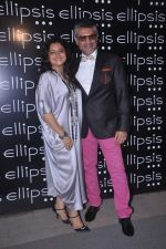 Arjun Khanna at Ellipsis launch hosted by Arjun Khanna in Mumbai on 6th July 2012 (40).JPG