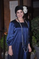 Simone Singh at Ellipsis launch hosted by Arjun Khanna in Mumbai on 6th July 2012 (67).JPG