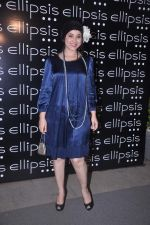Simone Singh at Ellipsis launch hosted by Arjun Khanna in Mumbai on 6th July 2012 (68).JPG