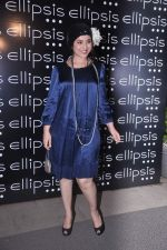 Simone Singh at Ellipsis launch hosted by Arjun Khanna in Mumbai on 6th July 2012 (70).JPG