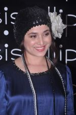 Simone Singh at Ellipsis launch hosted by Arjun Khanna in Mumbai on 6th July 2012 (72).JPG