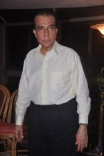 Nari Hira at Nari Hira_s birthday bash in his Residence, Mumbai on 7th July 2012 (198).JPG
