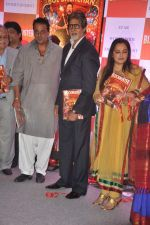 Amitabh Bachchan, Sanjay Dutt, Jaya Pradha at Blockbuster magazine launch in Novotel, Mumbai on 8th July 2012 (97).JPG