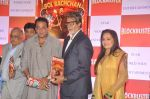 Amitabh Bachchan, Sanjay Dutt, Jaya Pradha at Blockbuster magazine launch in Novotel, Mumbai on 8th July 2012 (99).JPG