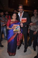 Jackie Shroff at Blockbuster magazine launch in Novotel, Mumbai on 8th July 2012 (169).JPG