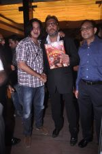 Jackie Shroff at Blockbuster magazine launch in Novotel, Mumbai on 8th July 2012 (172).JPG