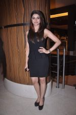 Prachi Desai at Blockbuster magazine launch in Novotel, Mumbai on 8th July 2012 (149).JPG