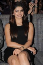 Prachi Desai at Blockbuster magazine launch in Novotel, Mumbai on 8th July 2012 (25).JPG