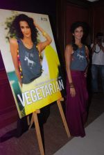 Poorna Jagannathan proudly declares, I AM A VEGETARIAN in new PETA AD in Mumbai on 9th July 2012 (10).JPG