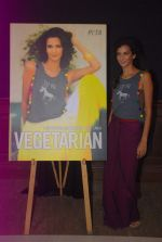 Poorna Jagannathan proudly declares, I AM A VEGETARIAN in new PETA AD in Mumbai on 9th July 2012 (4).JPG