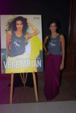 Poorna Jagannathan proudly declares, I AM A VEGETARIAN in new PETA AD in Mumbai on 9th July 2012 (5).JPG