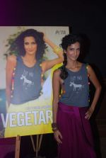Poorna Jagannathan proudly declares, I AM A VEGETARIAN in new PETA AD in Mumbai on 9th July 2012 (7).JPG