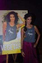 Poorna Jagannathan proudly declares, I AM A VEGETARIAN in new PETA AD in Mumbai on 9th July 2012 (8).JPG