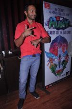Nikhil Chinapa at MTV Rush press meet in Red Ant Cafe, Mumbai on 10th July 2012 (55).JPG