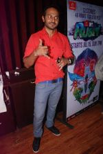 Nikhil Chinapa at MTV Rush press meet in Red Ant Cafe, Mumbai on 10th July 2012 (59).JPG