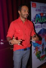 Nikhil Chinapa at MTV Rush press meet in Red Ant Cafe, Mumbai on 10th July 2012 (61).JPG