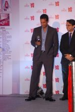 Mahesh Bhupathi at Omega Olympics event in Grand Hyatt, Mumbai on 12th July 2012 (10).JPG