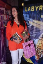 Shobha De at Labyrinth book launch in Crossword, Mumbai on 12th July 2012 (16).JPG