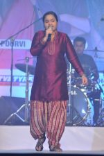 at Indian Idol concert in Pune on 12th July 2012 (25).JPG