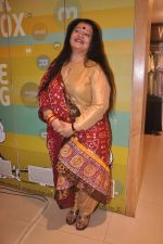 Apara Mehta at Bhavik Sangghvi_s book launch in Crossword, Mumbai on 13th July 2012 (25).JPG