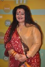 Apara Mehta at Bhavik Sangghvi_s book launch in Crossword, Mumbai on 13th July 2012 (26).JPG