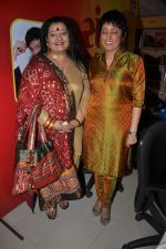 Apara Mehta, Meghna Malik at Bhavik Sangghvi_s book launch in Crossword, Mumbai on 13th July 2012 (28).JPG
