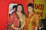 Apara Mehta, Meghna Malik at Bhavik Sangghvi_s book launch in Crossword, Mumbai on 13th July 2012 (29).JPG