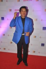Asrani at the launch of It_s Only Cinema magazine in Novotel, Mumbai on 14th July 2012 (30).JPG