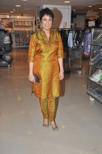 Meghna Malik at Bhavik Sangghvi_s book launch in Crossword, Mumbai on 13th July 2012 (23).JPG