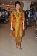 Meghna Malik at Bhavik Sangghvi_s book launch in Crossword, Mumbai on 13th July 2012 (24).JPG
