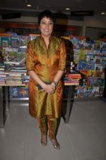 Meghna Malik at Bhavik Sangghvi_s book launch in Crossword, Mumbai on 13th July 2012 (29).JPG